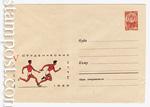 ХМК СССР/1966 г. 4246 Dx2  1966 23.05 Студенческие игры. Эстафетный бег