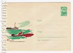 ХМК СССР/1966 г. 4248 Dx2  1966 25.05 Летняя спартакиада. Скутера
