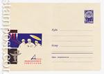 ХМК СССР/1966 г. 4251  1966 25.05 День медицинского работника