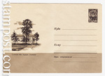 "USSR Art Covers/1966 4253  1966 26.05 Тульская обл. Курорт ""Краинка"""