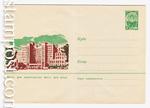 USSR Art Covers/1966 4261  1966 26.05 Минск. Дом правительства