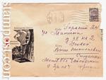 ХМК СССР/1966 г. 4264 P  1966 28.05 Кирилло-Белозерск. Глухая башня
