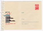 USSR Art Covers/1966 4269  1966 02.06 День Военно-Морского флота