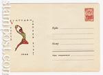 USSR Art Covers/1966 4284  1966 10.06 Студенческие игры. Худож. гимнастика
