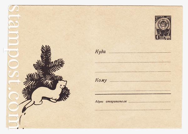 4294 USSR Art Covers  1966 16.06