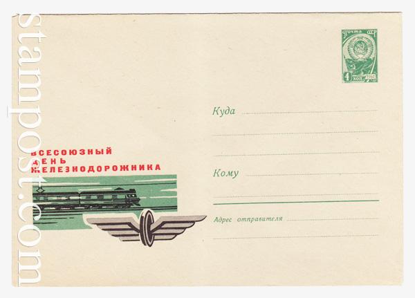 4295 USSR Art Covers  1966 06.06