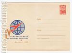 ХМК СССР 1966 г. 4314  1966 01.07 Чемпионат мира по высшему пилотажу