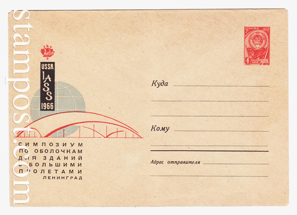 4315 Dx2 USSR Art Covers  1966 01.07