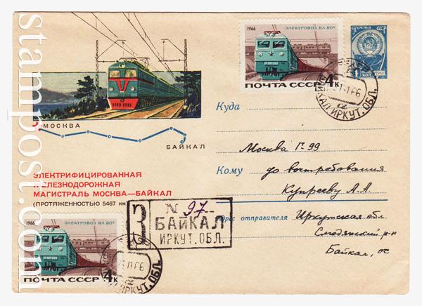 4317 P USSR Art Covers  1966 01.07