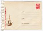 ХМК СССР/1966 г. 4321 Dx2  1966 01.07 Слава Октябрю! М. Кузьмина