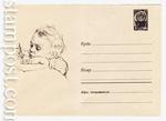 ХМК СССР/1966 г. 4326  1966 19.07 Рисующий ребенок. Бум.0-2