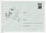 ХМК СССР/1966 г. 4326 b  1966 19.07 Рисующий ребенок. Бум. ГУ
