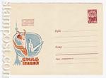 ХМК СССР/1966 г. 4330 Dx2  1966 19.07 Сила и грация. Соревнования на брусьях