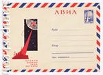 USSR Art Covers/1966 4334 Dx2  1966 20.07 АВИА. Славим делами тебя, Октябрь!