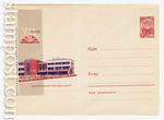 ХМК СССР/1966 г. 4337  1966 22.07 Потребительская кооперация. Торговый центр
