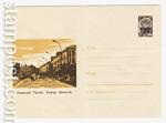 USSR Art Covers/1966 4339  1966 23.07 Нижний Тагил. Улица Ленина