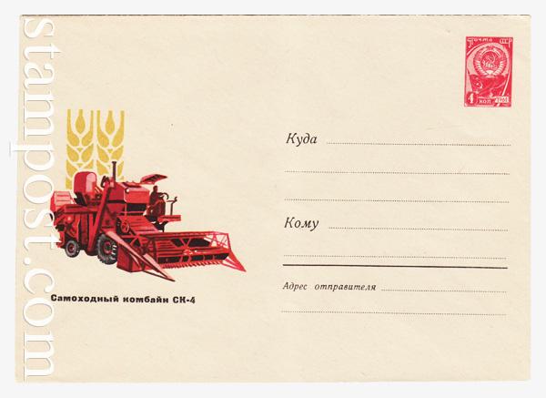 4347 ХМК СССР  1966 28.07 Самоходный комбайн СК-4