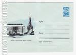 ХМК СССР 1966 г. 4083b  1966 22.01 Кремлевский Дворец съездов. Марка синяя. Бум.ГУ
