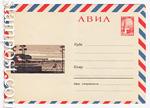 ХМК СССР 1966 г. 4151  1966 09.03 АВИА. Заправка самолетов горючим