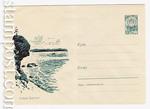 ХМК СССР 1966 г. 4204  1966 18.04 Озеро Байкал