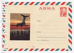 ХМК СССР 1966 г. 4227  1966 06.05 АВИА. ИЛ-62 над посадочной полосой