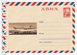 ХМК СССР 1966 г. 4228  1966 06.05 АВИА. ИЛ-62 над взлетной полосой