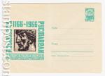 ХМК СССР 1966 г. 4288 Dx2  1966 10.06 Йота Руставели