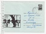 ХМК СССР 1966 г. 4373 P  1966 05.09 Весенний разлив