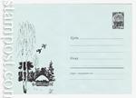 ХМК СССР 1966 г. 4374  1966 05.09 Лесная поляна, птицы в полете