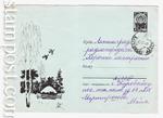 ХМК СССР 1966 г. 4374 P  1966 05.05 Лесная поляна, птицы в полете