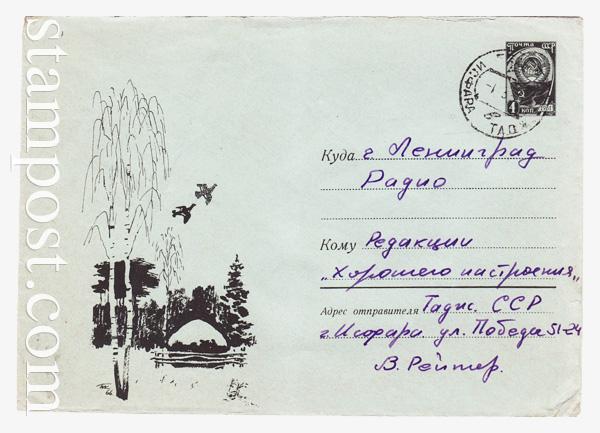 """4374 a P ХМК СССР  1966 05.05 Лесная поляна, птицы в полете. Под рисунком факсимиле """"ПК 66"""""""
