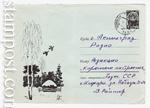 """ХМК СССР 1966 г. 4374 a P  1966 05.05 Лесная поляна, птицы в полете. Под рисунком факсимиле """"ПК 66"""""""