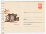 ХМК СССР 1966 г. 4374 plus  1966 05.09 Вильнюс. Республиканская библиотека