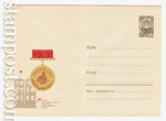 ХМК СССР 1966 г. 4223  1966 28.04 Медаль по пожарно-прикладному спорту