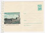 ХМК СССР/1966 г. 4291 Dx2  1966 16.06 Калинин. Памятник Афанасию Никитину
