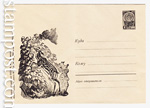 ХМК СССР 1966 г. 4211 b  1966 25.04 Пятнистый олень. Иллюстрация к книге Пришвина