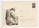 ХМК СССР 1966 г. 4211 c  1966 25.04 Пятнистый олень. Иллюстрация к книге Пришвина
