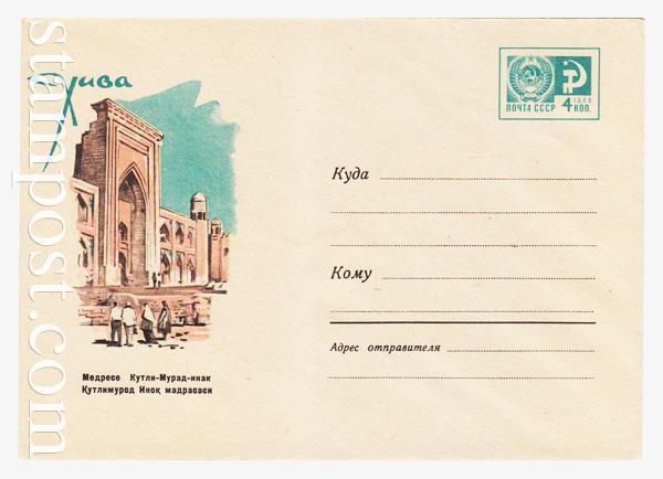 4381a Dx2 ХМК СССР  1966 12.10 Хива. Медресе Кутли-Муран-инак