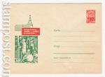 USSR Art Covers/1966 4387  1966 23.12 Решения XXIII съезда — в жизнь. Химия