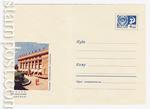 ХМК СССР 1966 г. 4386  1966 17.11 Гродно. Центральный универмаг
