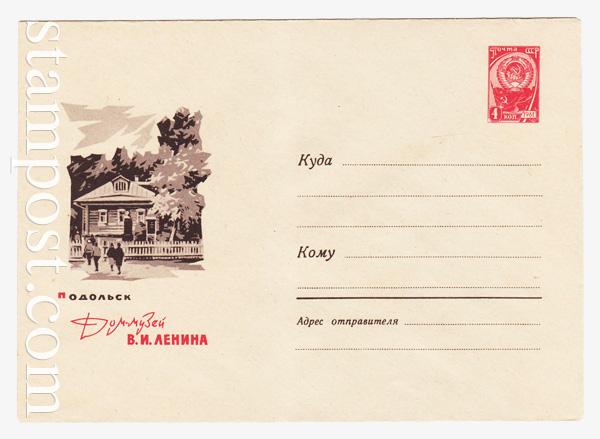 4493 Dx2 ХМК СССР  1966  Подольск. Дом-музей В. И. Ленина