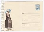 ХМК СССР 1966 г. 4494  1966 Ульяновск. Памятник В. И. Ленину