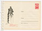 ХМК СССР/1966 г. 4530  1966 Тула. Памятник В. Ф. Рудневу