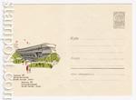 "USSR Art Covers/1966 4390  1966 Белгород-днестровский. Детский санаторий ""Затока"""