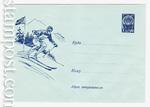 ХМК СССР/1966 г. 4396  1966 Горнолыжный спорт