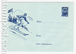 USSR Art Covers/1966 4396  1966 Горнолыжный спорт