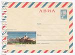 ХМК СССР/1966 г. 4409  1966 АВИА. Ключевская группа вулканов