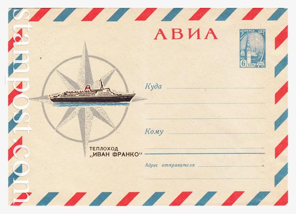 """4413 ХМК СССР  1966 АВИА. Теплоход """"Иван Франко"""""""