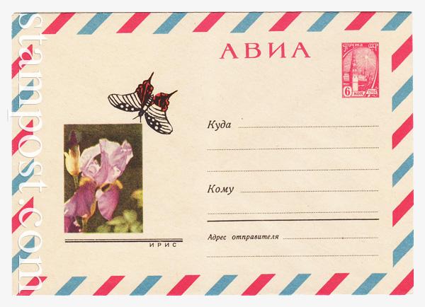 4414 Dx2 ХМК СССР  1966 АВИА. Ирис. П. Смоляков, Н. Кутилов