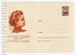ХМК СССР 1966 г. 4281  1966 06.06 А. С. Тетка (Пашкевич)